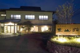神丘溫泉豐山莊旅館 Ryokan Hozanso