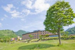 南阿蘇綠皮耶酒店休閒Spa度假村 South Aso and Relaxing Spa Resort Hotel Greenpia Minamiaso