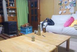 夢畑旅館 Guest House Yumebatake