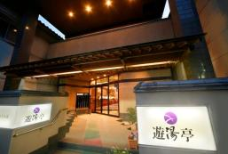 遊湯亭旅館 Ryokan Yuyutei