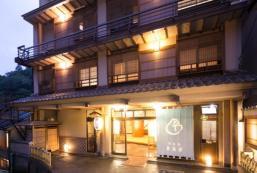 四萬溫泉豐島屋 Shima Onsen Toshimaya