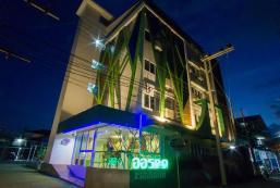 蘭花公寓 Orchid Residence