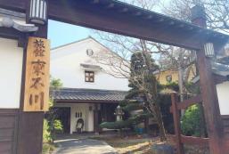 淺間溫泉東石川旅館 Ryokan Higashi Ishikawa