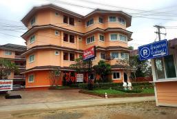 Yingthip1公寓 Yingthip1 Apartment