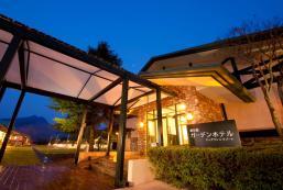 湯布院花園酒店 - Dogrun度假村 Dogrun & Resort Yufuin Garden Hotel