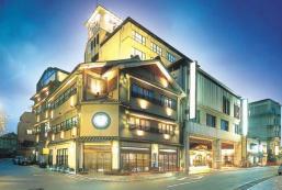 阿瓦拉大酒店 Awara Grand Hotel