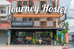 素叻旅程旅館 Journey Hostel Surat