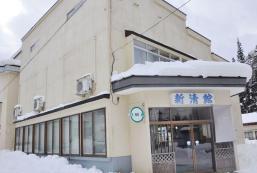 新清館旅館 Ryokan Shinseikan