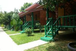 皇家竹屋 The Royal Bamboo Lodge