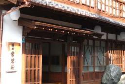 常磐莊旅館 Dogo Onsen Ryokan Tokiwaso
