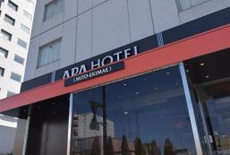 APA酒店 - 水戶站前 APA Hotel Mito Ekimae