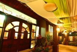 南市穆恩昌精品酒店 Muen Chang Nan Boutique Hotel