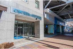 京急EX INN大森海岸站前 - 東京品川 KEIKYU EX INN Omori Kaigan-Station -Tokyo Shinagawa