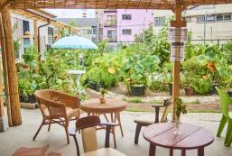 可可房咖啡花園旅館 Cocoroom Cafe Garden Guest House