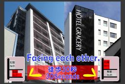 Gracery酒店 - 京都三條 Hotel Gracery Kyoto Sanjo