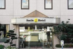 名古屋新幹線口微笑酒店 Smile Hotel Nagoyashinkansenguchi