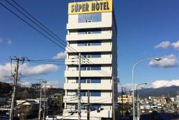 長泉沼津交流道超級酒店 Super Hotel Nagaizumi Numazu Inter
