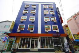 經濟酒店 Ekonomy Hotel