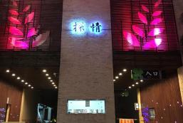 探索汽車旅館 - 土城館 Discovery Motel - Tucheng