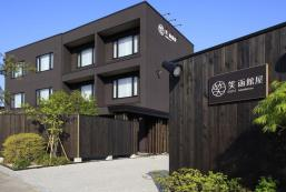 湯之川溫泉笑函館屋旅館 EMI Hakodateya