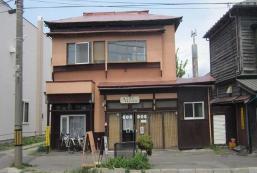 函館旅館 Hakodate Guesthouse