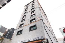 都柏林酒店 Dublin Hotel