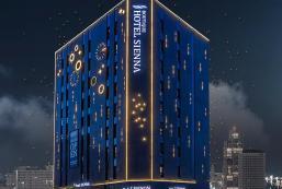 錫耶納酒店 Hotel Sienna