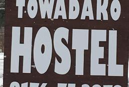 十和田湖青年旅館 Towadako Hostel