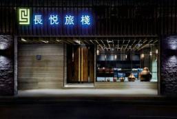 台南長悅旅棧 CHANGYU HOTEL