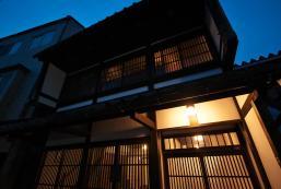東山金澤旅館 Kanazawa Guest House East Mountain