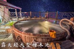 山口溫泉飯店 ShanKou Hotspring Hotel