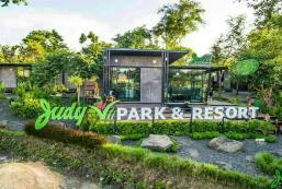 武里南朱迪公園度假村 Buriram Judy Park And Resort