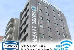 LiVEMAX酒店 - 葛西站前 Hotel Livemax Kasai Ekimae
