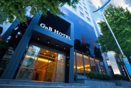 GNB酒店 GNB Hotel