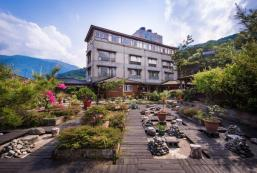 烏來淞呂溫泉會館 WULAI SungLyu Spring Resort