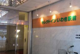 Select Inn酒店 - 磐城站前 Hotel Select Inn Iwaki Ekimae