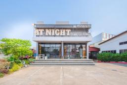 OYO 650 攀武里夜晚酒店 OYO 650 At Night Pranburi