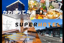 Super Hotel Mitazono Sendai Airport Super Hotel Mitazono Sendai Airport