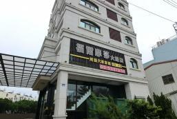 福爾摩莎大飯店 Yunlin Formosa Hotel