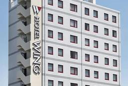 WING國際酒店 - 下關 Hotel Wing International Shimonoseki
