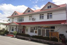 金萱花民宿 goldenflower B&B