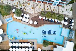 深藍度假村 GrandBlue Resort