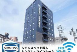 南橋本站前Livemax酒店 Hotel Livemax Minami Hashimoto Ekimae