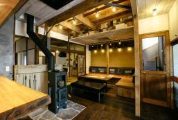 tabi-shiro民宿 Tabi Shiro Guesthouse