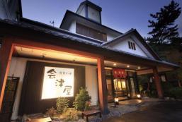 源美之宿會津屋酒店 The Aizuya Hotel
