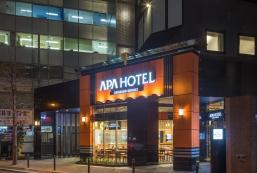 APA酒店 - 飯田橋站前 APA Hotel Iidabashi-Ekimae