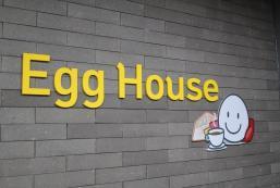 東大門蛋屋旅館 - 只接待外賓 Dongdaemun EggHouse Hostel (Foreigners Only)