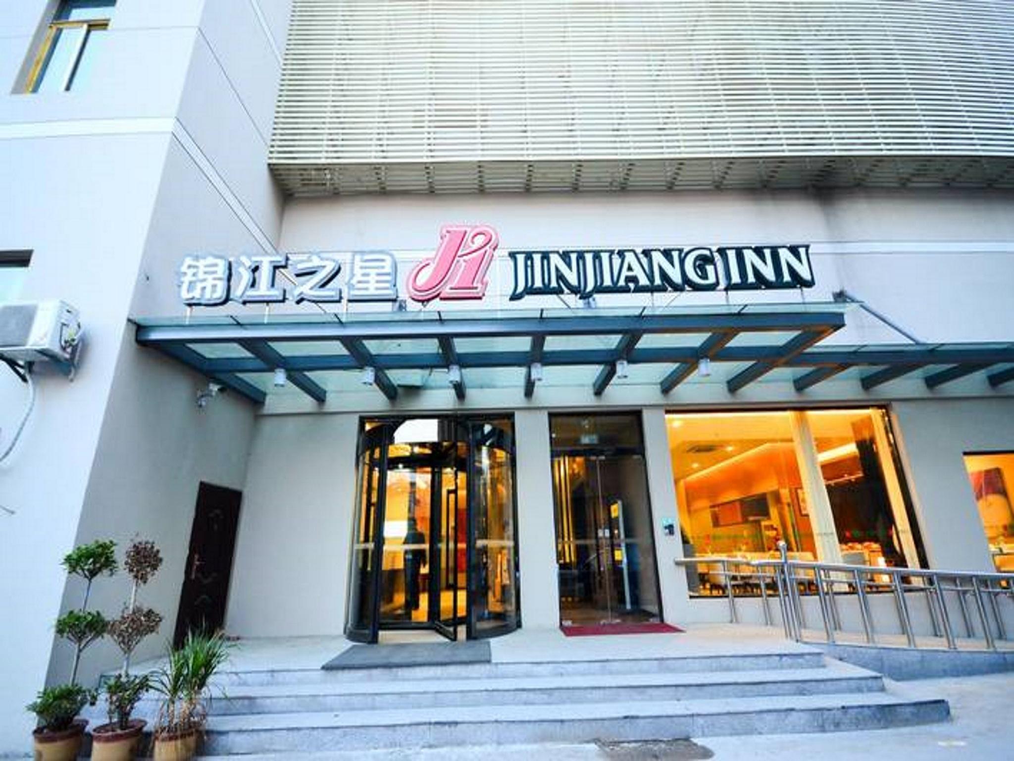 Jinjiang Inn Xuzhou Peixian Hancheng Road Branch