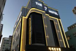 The7酒店 The7Hotel