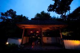 宿房翡翠之莊旅館 Shukubo Kawaseminosho